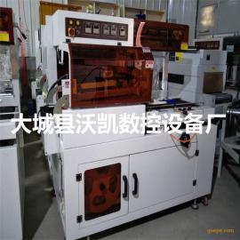 厂家直销L型套袋封切机 全自动保鲜膜热收缩包装机价格