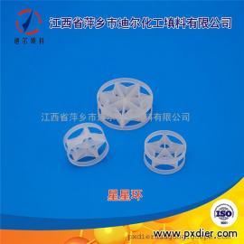 塑料六菱形环填料六菱形扁环填料