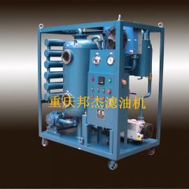 ZJD-100工程机械液压油油水分离机
