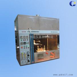 材料阻燃试验设备-水平垂直燃烧-针焰-灼热丝-漏电起痕试验