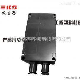 山东FLK-16A/3p防水防尘防腐断路器-16A/380V三防空气开关的价格