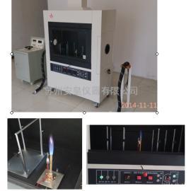 AH68021 煤矿用电缆负载燃烧试验机