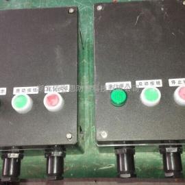 FQD-9N防水防尘防腐电磁启动器-9A/220V可逆三防电磁启动器
