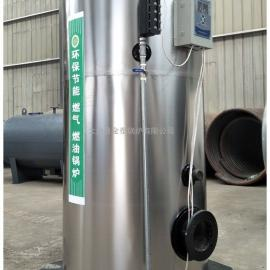 小型蒸汽锅炉-立式0.1、0.2、0.3、0.5吨蒸汽锅炉-燃油气锅炉