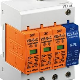 德国OBO浪涌保护器 V25-B+C/3+NPE OBO电源浪涌保护器