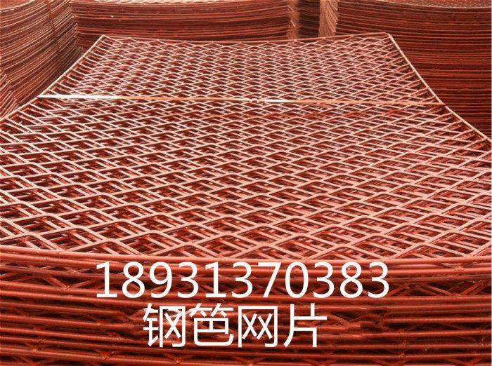 云南建筑钢笆|曲靖钢筋焊接踏板专用楼房人工踏板|钢笆网厂家