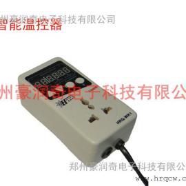 养殖专用温控器,智能温控器价格