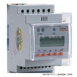 安科瑞厂家直销DJSF1352-R导轨式直流电能表 电压DC0-1000V