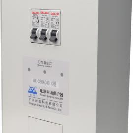 地凯电源防雷器C型箱式(SPD) DK避雷器