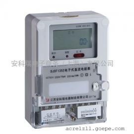 安科瑞DJSF1352-C充电桩直流计量表 645规约/485modbus