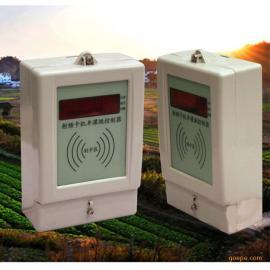 农田灌溉控制器价格,绝对低价,售后无忧
