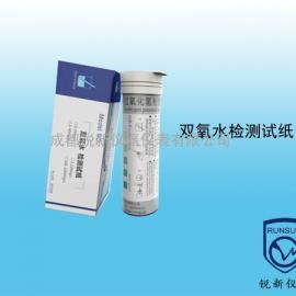 RX过氧化氢检测试纸