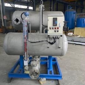 冷凝水回收机组