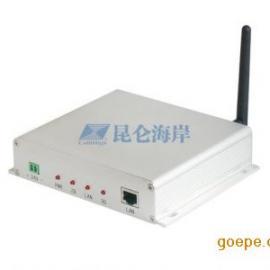昆仑海岸KL-H1100无线数据采集网关(壁挂版)