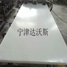 耐腐蚀pp聚丙烯板材厂家