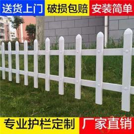 河北PVC栅栏工厂|塑钢护栏|锌钢护栏|道路护栏|围墙栅栏