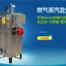保定立式低碳蒸汽锅炉厂家报价