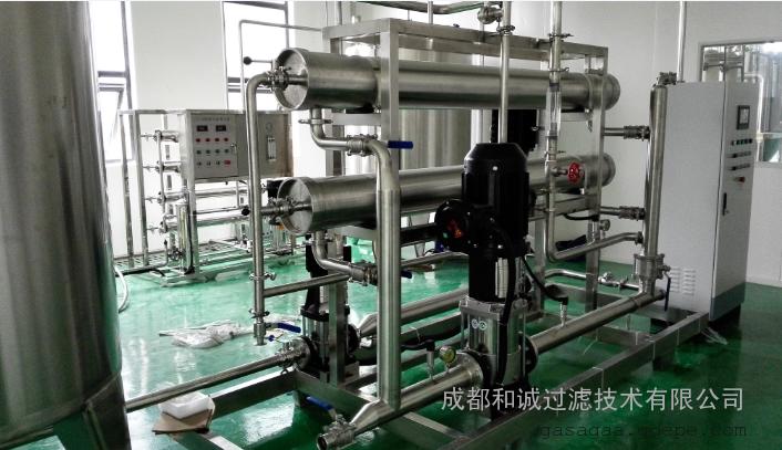 和诚过滤供应 中药凉茶澄清除杂 膜过滤设备