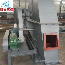 博文斗式提升机 垂直提升输送机NE 板链提升输送机 厂家定制生产