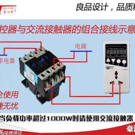 保温灯 风机温度控制器