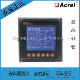 安科瑞直销ACR230ELH三相智能多功能电力仪表液晶显示面板安装