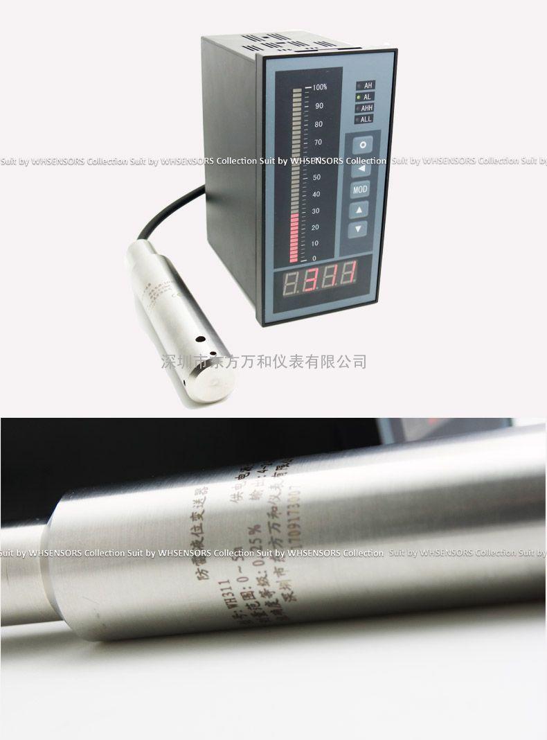 深井水位液位显示装置