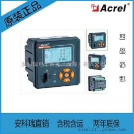 安科瑞 AEM96 智能多功能表全点参量电表三相嵌入式多功能电表