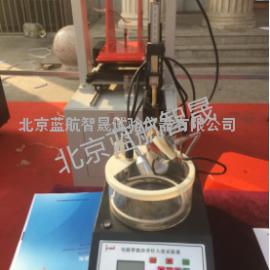 北京蓝航智晟MTSL-6电脑沥青针入度仪