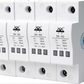 地凯模块式电源防雷器(60-80kA)SPD 地凯避雷器