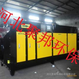 光氧净化器工业除尘十博体育净化是设备等离子除尘器旱烟活性炭