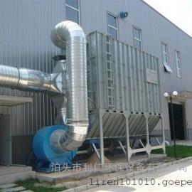 厂家直销 布袋除尘器 木工中央除尘系统 大型工业中央除尘设备