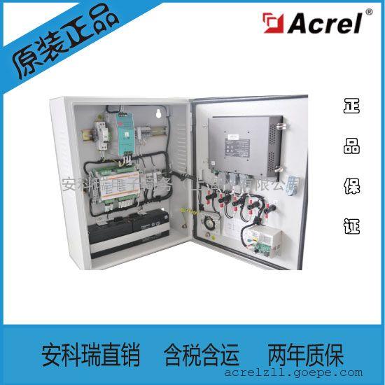 安科瑞消防漏电主机ARCM6000/B 壁挂式漏电主机安科瑞直销含税运