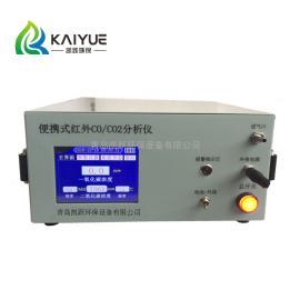 KY-30111A型CO便携式红外气体分析仪