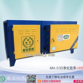 负离子静电厨房油烟净化器工作原理及安装示意图