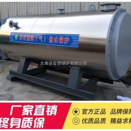 0.5吨采暖锅炉价格-常压热水锅炉