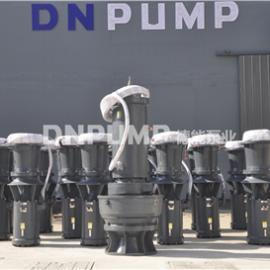 雨水泵站1000QZB-50/132-155kw大流量潜水轴流泵厂家