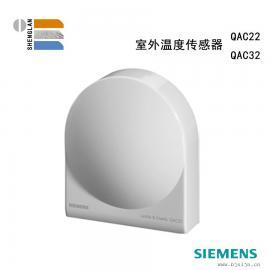 西门子室内温度传感器QAC22