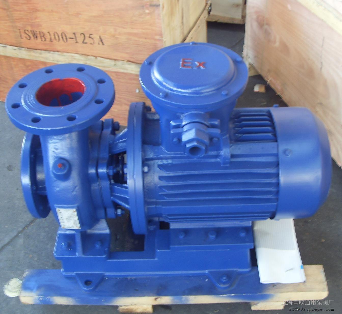ISWB100-125防爆型卧式离心泵
