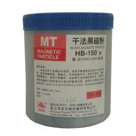 100、150、350目干法黑磁粉、干法红磁粉HR-150
