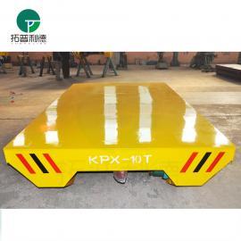 KPX-10T蓄电池电平车 转运钢卷铝卷卷材