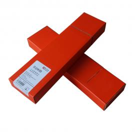 富明威工业X射线胶片 80*300 富明威探伤胶片