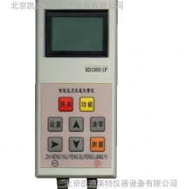 �怏w流量�DP1000-1F型