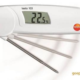 testo 103 - 折叠式温度计