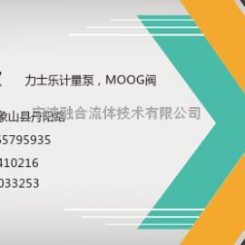 MOOG伺服阀D761系列现货
