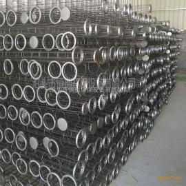 厂家定制生产除尘器布袋骨架 除尘骨架镀锌喷塑袋笼