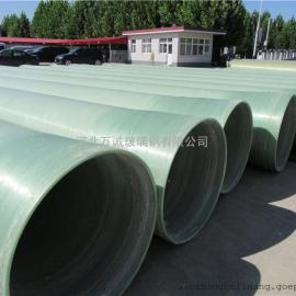 广元玻璃钢夹砂管道 高强度玻璃钢缠绕管道 玻璃钢电缆保护管道