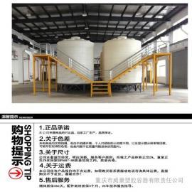 四川20吨塑料水箱 20吨PE水箱尺寸