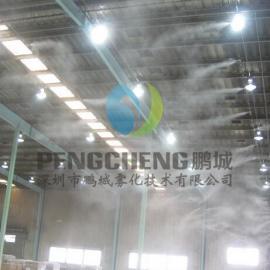 钢结构厂房喷雾降温|养殖场冷雾降温设备|人工湖人造雾冷雾