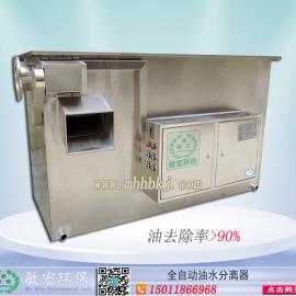 白口铁油水别离器 厨房用环保污水处理设备 厂家定制