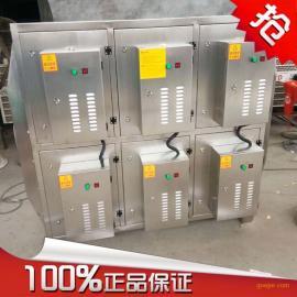 荔泰环保专供空气净化成套设备油烟净化器低温等离子废气处理器